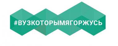 Образовательный портал ИрГУПС